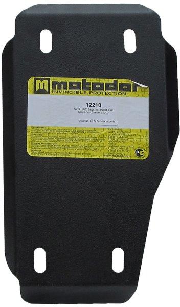 Защита дифференциала Мотодор для Subaru (motodor12210)