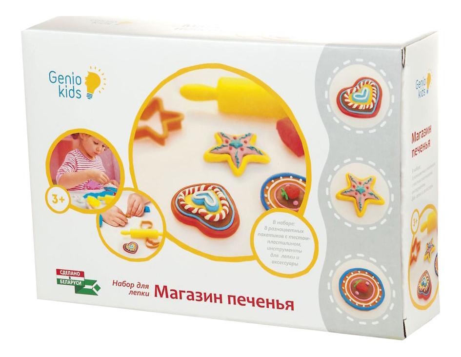 Набор для лепки из пластилина Магазин печенья Genio Kids