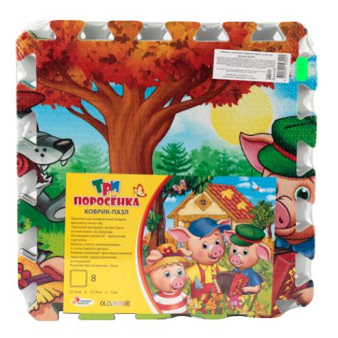 Купить Пазл-коврик Три поросенка 8 элем. Играем вместе, Играем Вместе, Пазлы