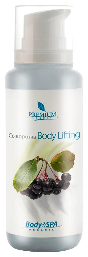 Средство для тела Premium Silhouette Сыворотка Body Lifting 200 мл