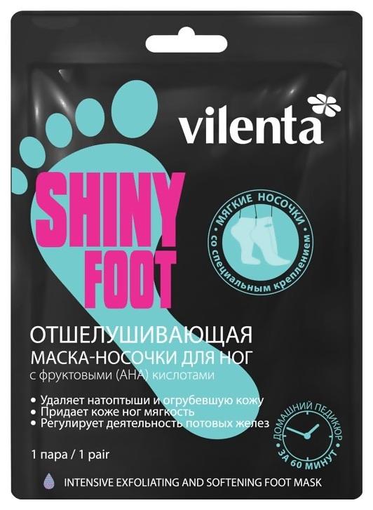 Маска для ног Vilenta Shiny Foot 40 мл