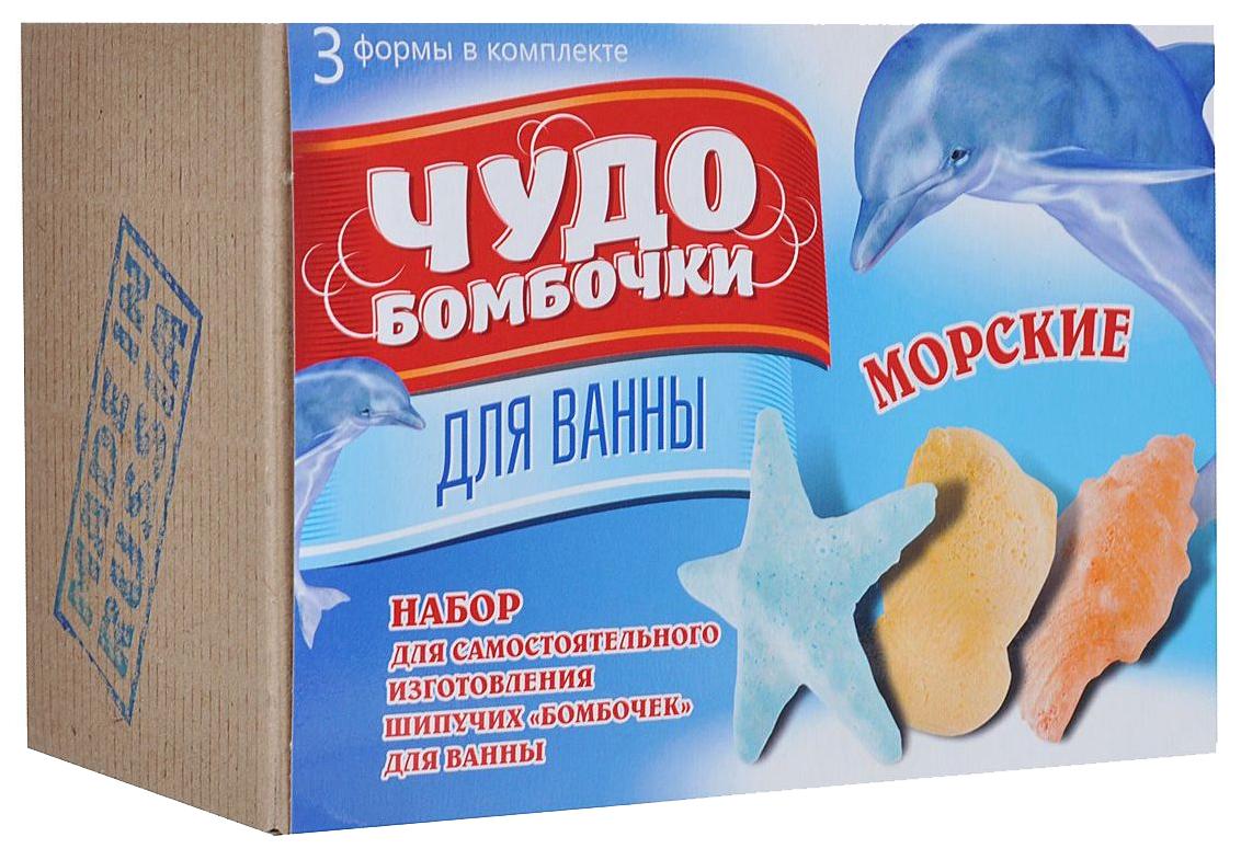 Набор для детского творчества Каррас серия Морские Чудо Бомбочки для ванны