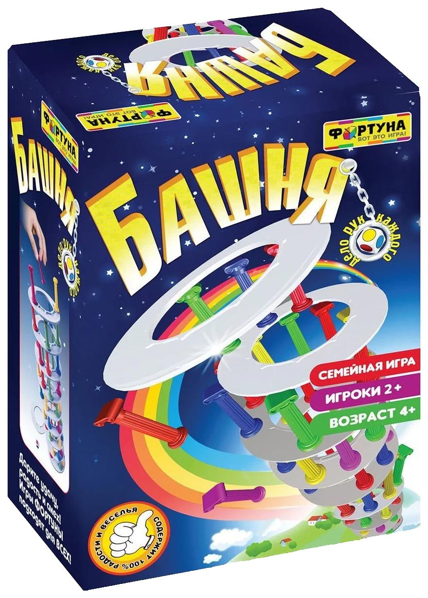 Купить Семейная настольная игра Фортуна Башня Ф71780, Семейные настольные игры