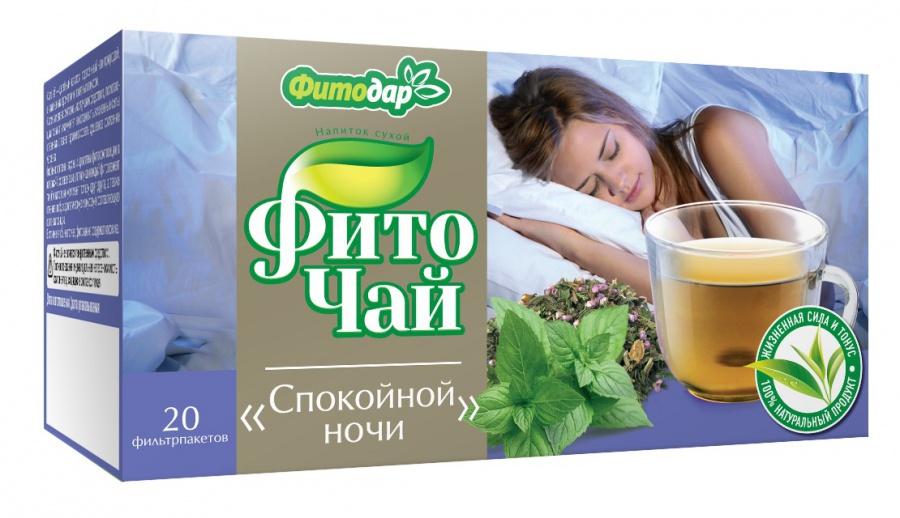 Фиточай Спокойной ночи Фитодар в фильтрпакетах 20*1.5 г
