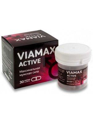 Viamax Active Ambrella Мужская Сила капсулы 30 шт.