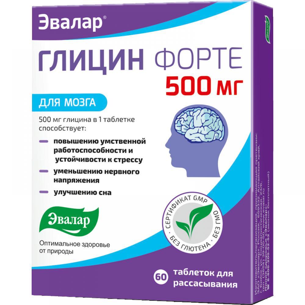 Глицин Форте Эвалар 500 мг таблетки 60 шт.