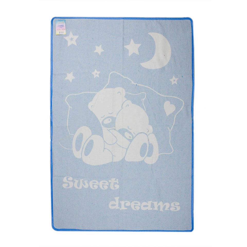 Детское одеяло Soni (100х140 см)