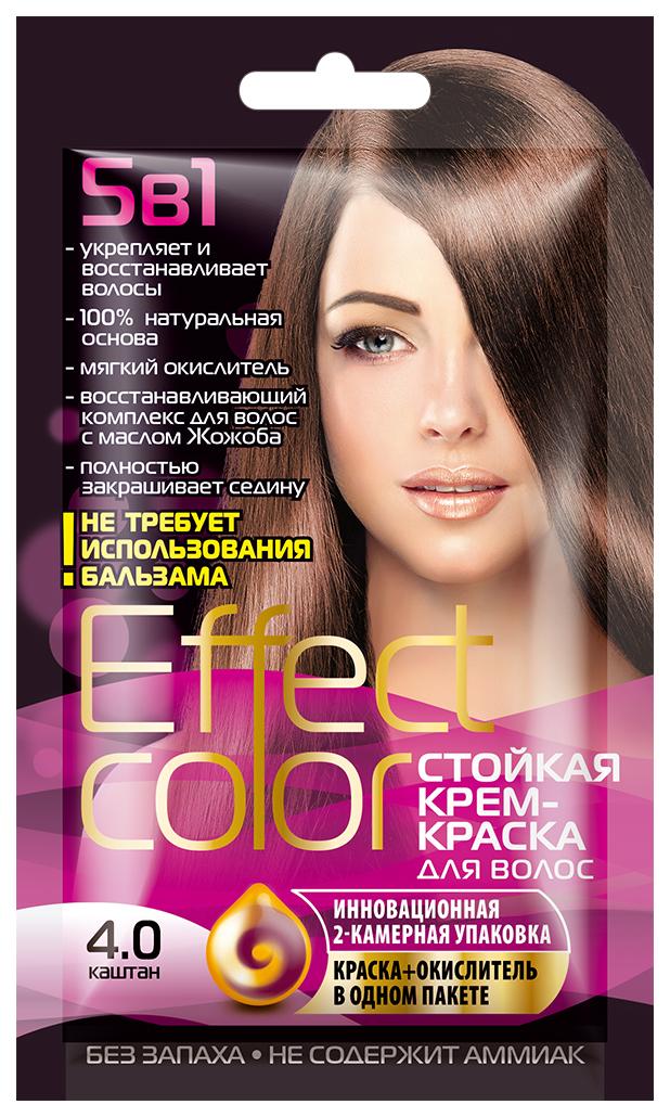 Купить Краска для волос Фитокосметик Effect Color Каштан 50 мл