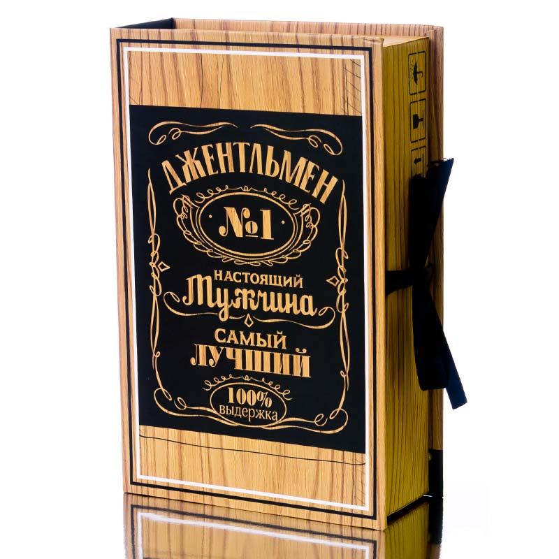 Коробка-книга Sima-land Подарок