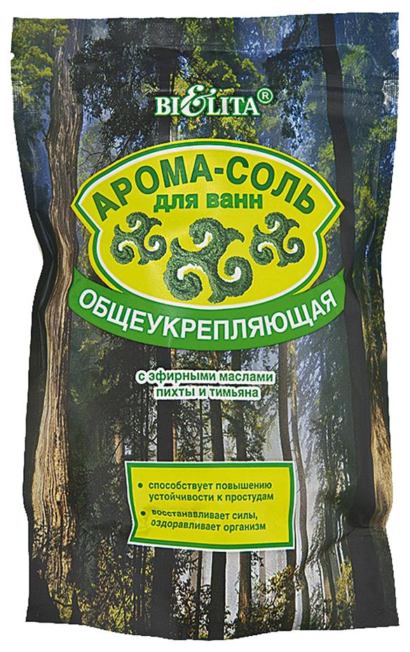 Купить Соль для ванн Белита Арома-соль Общеукрепляющая 500 г