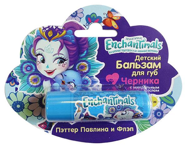 Купить Детский бальзам для губ Enchantimals Черника с миндальным маслом Gk-48/2, Детские бальзамы для губ