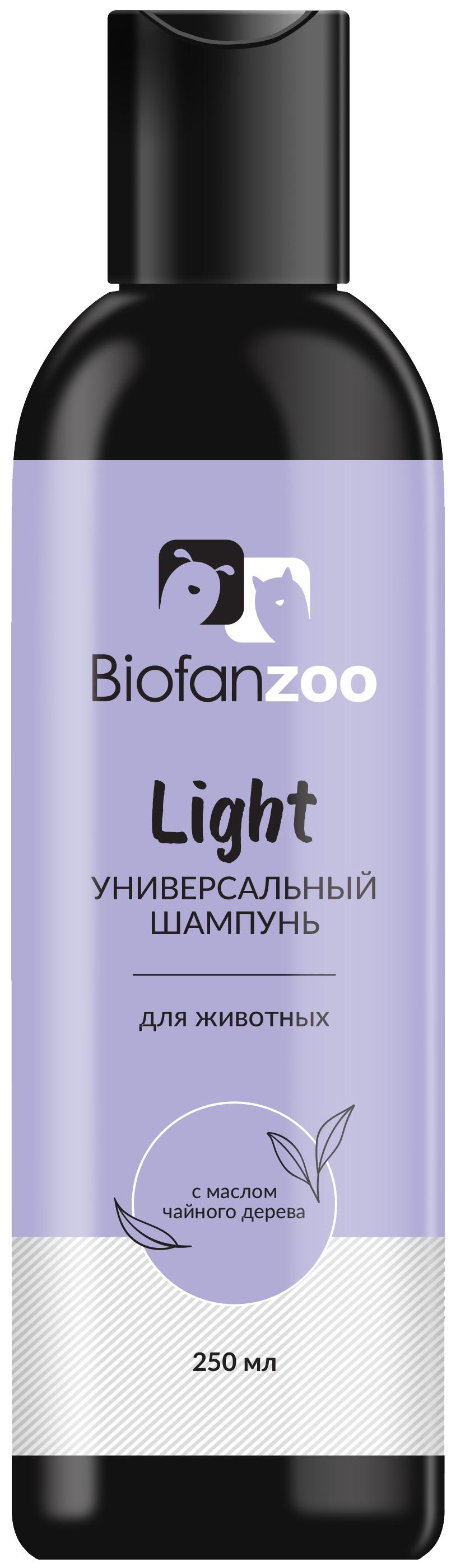 Шампунь для кошек и собак Biofan Zoo Light универсальный, масло чайного дерева, 250 мл