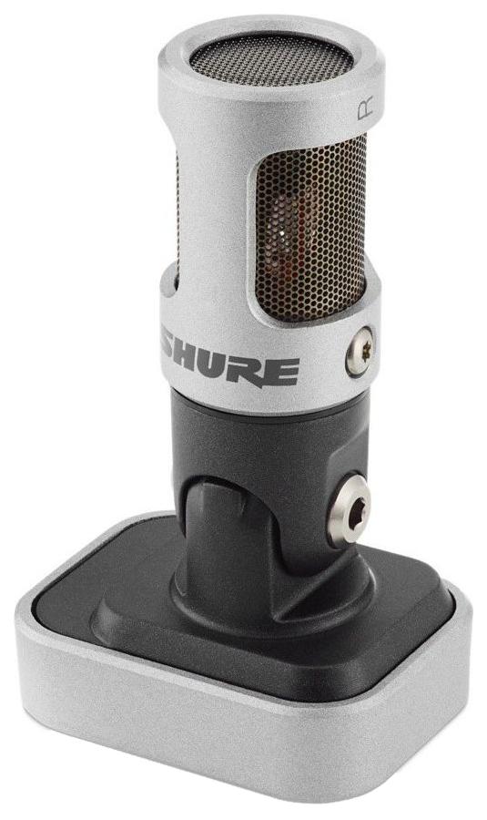 Shure MV88 (A060117) - цифровой микрофон для iOS (Silver)