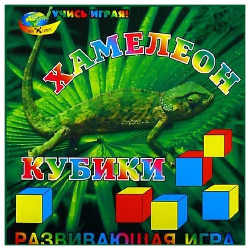 Корвет Хамелеон кубики (Корвет)