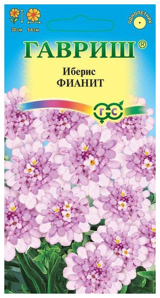 Семена Иберис зонтичный Фианит, 0,2 г Гавриш фото