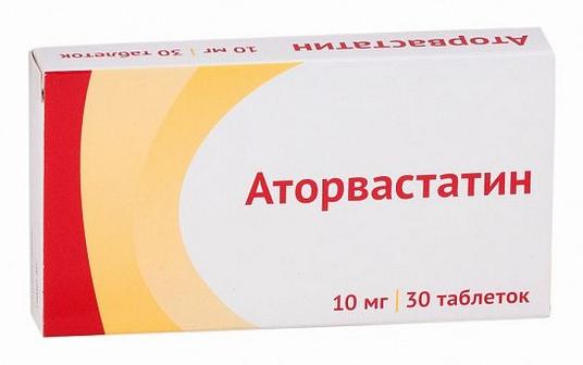 Купить Аторвастатин таблетки, покрытые пленочной оболочкой 10 мг 30 шт., Вертекс