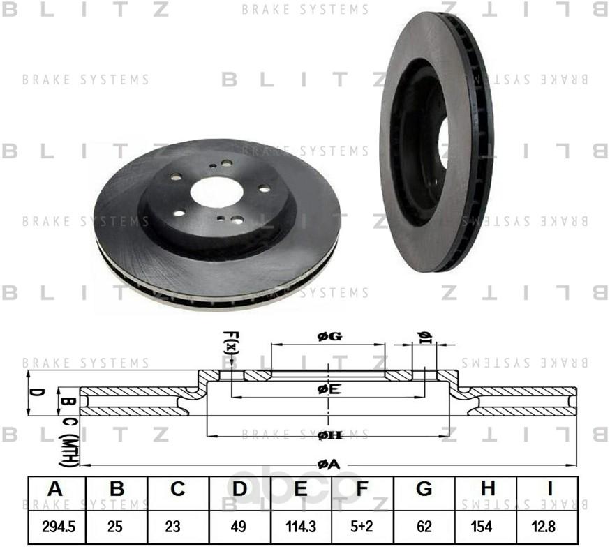 Тормозной диск BLITZ для Suzuki Grand Vitara 2005- BS0298