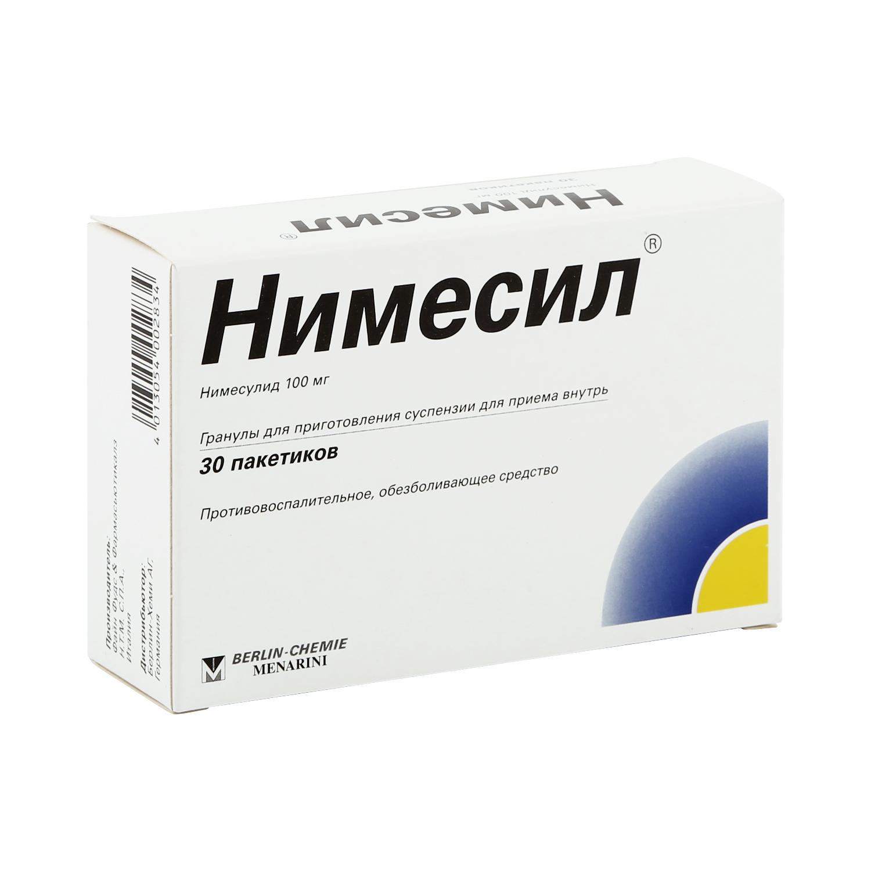Нимесил гранулы для суспензии 100 мг 2 г 30 шт.