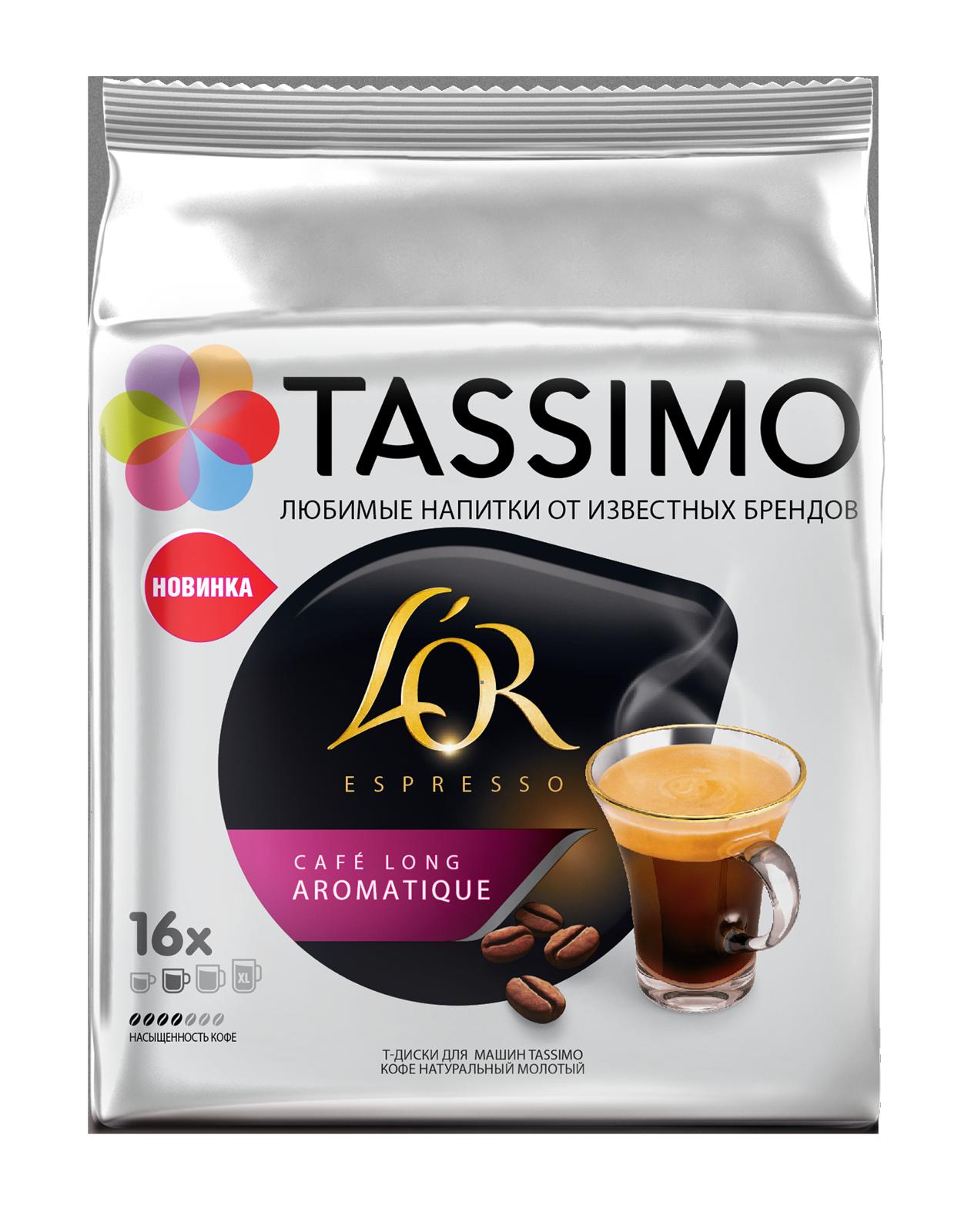 Кофе в капсулах Tassimo L'or Espresso Cafe Long Aromatique 16 порций