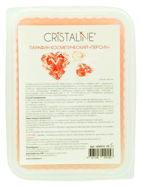 Купить Маска для тела Cristaline Парафин Персик 450 мл