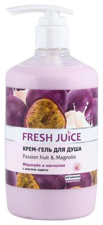 Купить Гель для душа Fresh Juice Passion fruit & Magnolia 750 мл