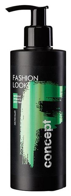 Тонирующее средство Concept Fashion Look Зеленый