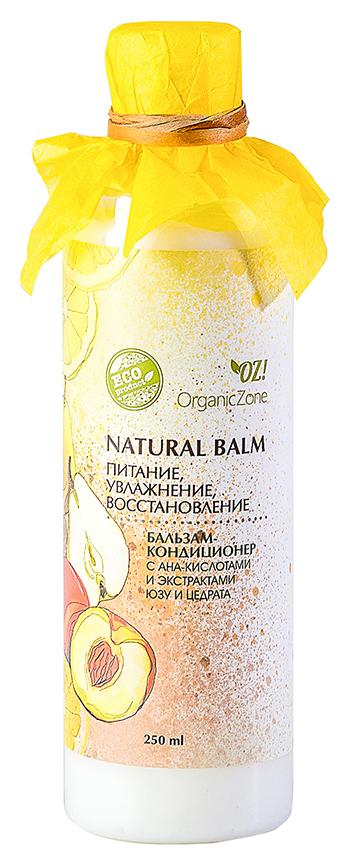 Купить Бальзам для волос OrganicZone Питание, увлажнение, восстановление 250 мл, Organic Zone