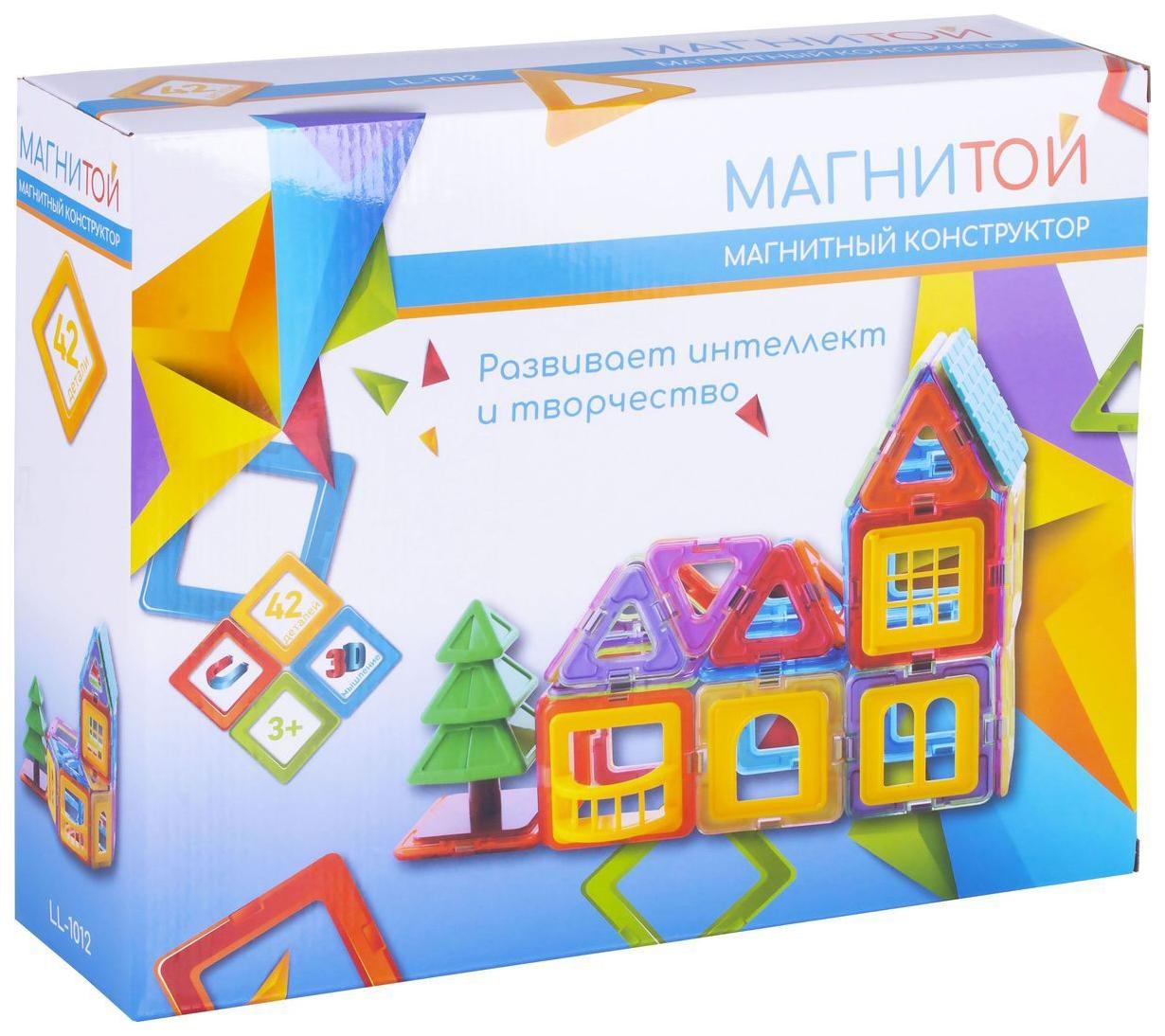Купить Конструктор магнитный Магнитой Дом с елочкой, Магнитные конструкторы