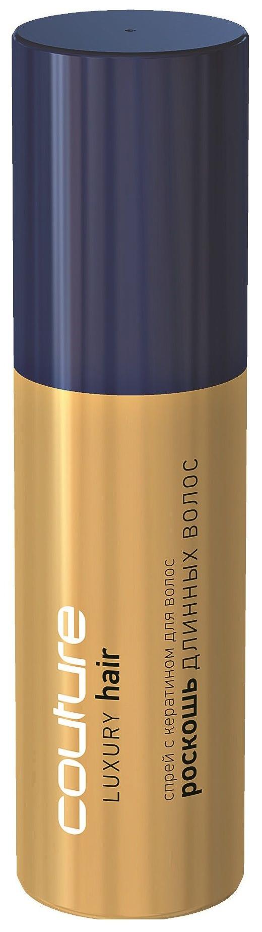 Спрей с кератином для волос Estel Professional Luxury