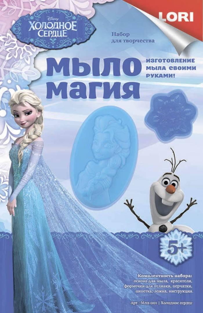 Поделка Lori Мыло Магия Холодное сердце
