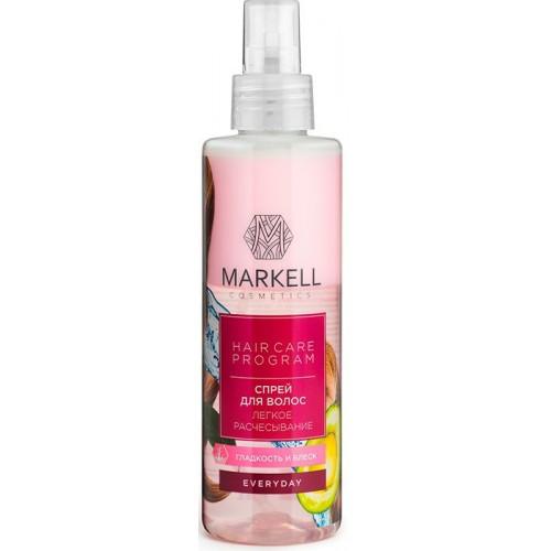 Спрей для волос Markell Everyday Легкое расчесывание 200 мл
