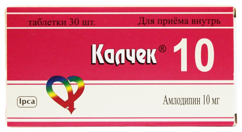 Калчек таблетки 10 мг 30 шт.
