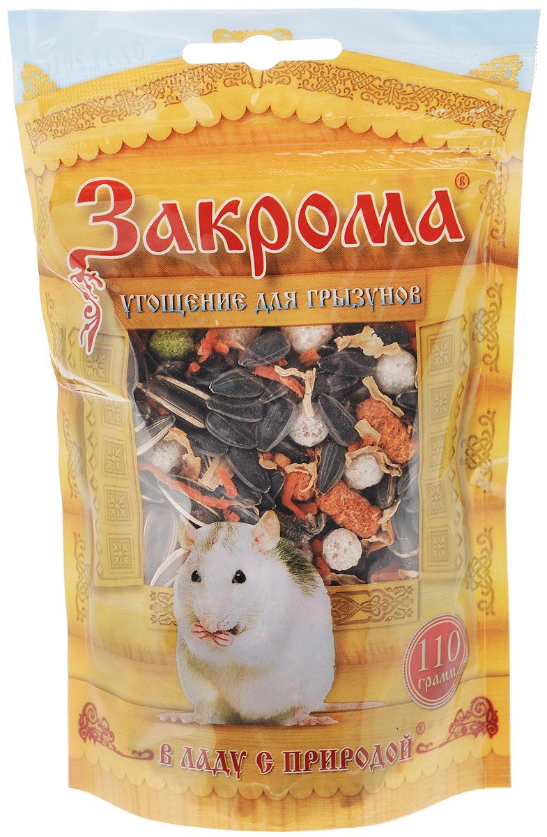 Лакомство для грызунов Закрома 110г.
