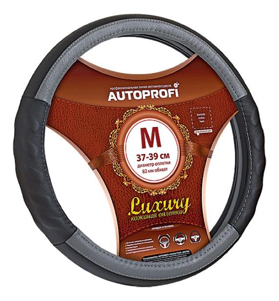 Оплетка на руль Autoprofi Luxury AP 1070