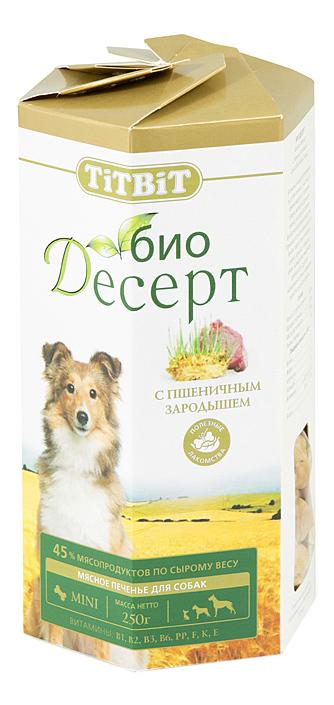 Лакомство для собак TiTBiT био Десерт, печенье с пшеничным зародышем мини, 250г