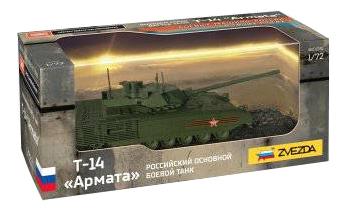 Модель для сборки Zvezda 1:72 Российский основной боевой танк Т-14 - Армата