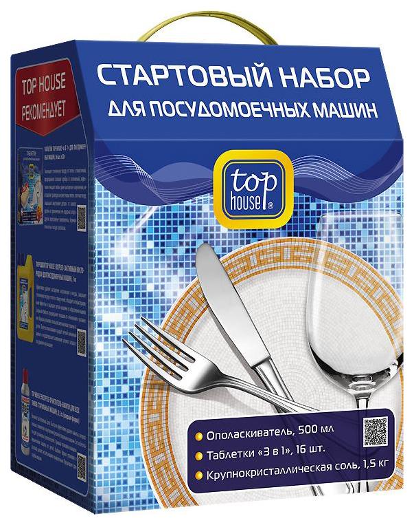 Набор для посудомоечной машины Top House стартовый