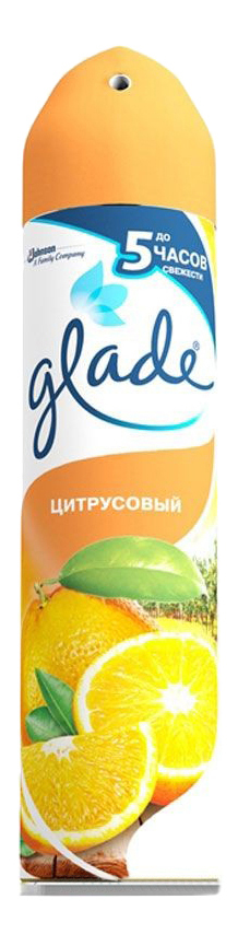 Освежитель воздуха Glade цитрусовый 300 мл