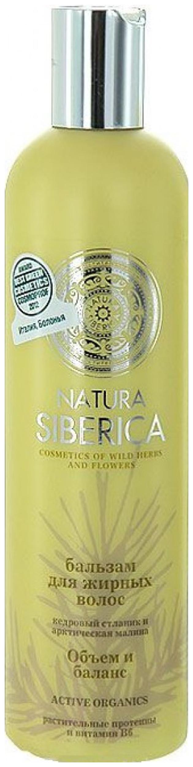 Бальзам для волос Natura Siberica Объем и баланс 400 мл