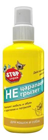 Экопром Stop-Спрей Не царапает, не грызёт для животных, 120 мл фото