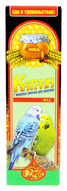 Подкормка Катрин для волнистых попугаев 20