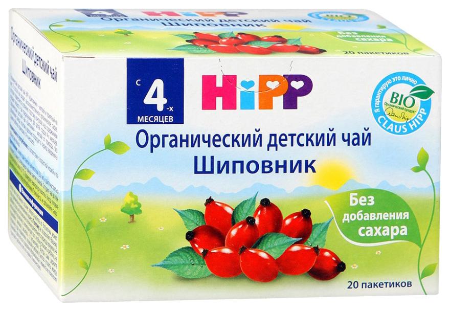 Чай HiPP Шиповник с 4 мес