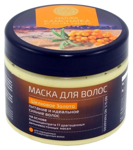 Маска для волос Natura Siberica Шелковое золото 300 мл