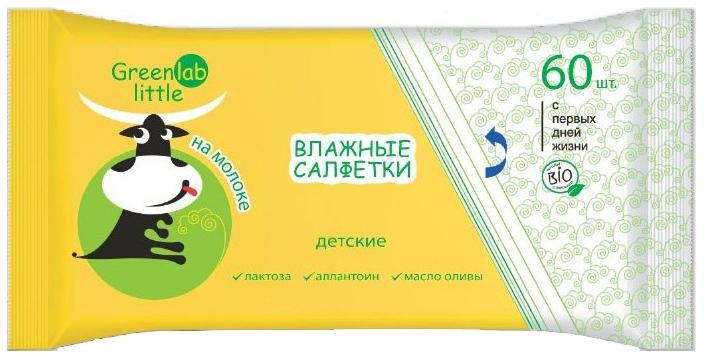 Купить Салфетки влажные GreenLab Little детские 60 шт, Детские влажные салфетки