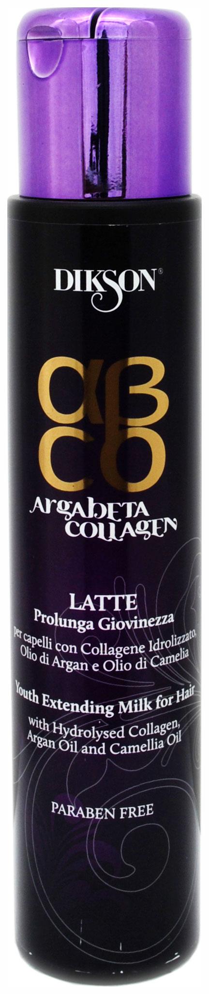 Молочко для волос Dikson ArgaBeta Collagen Youth