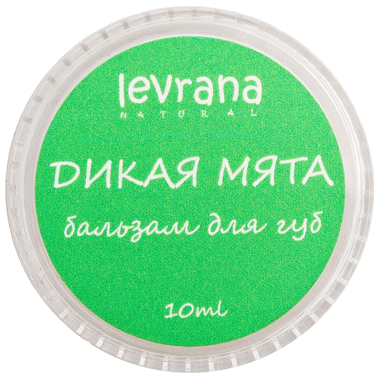 Бальзам для губ Levrana Дикая мята 10 мл фото
