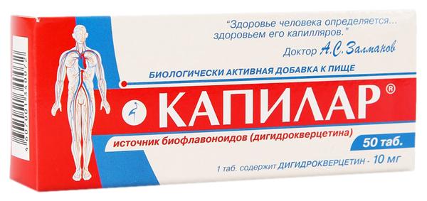 Купить Капилар 250мг, Капилар в таблетках 250мг 50 шт., NoBrand