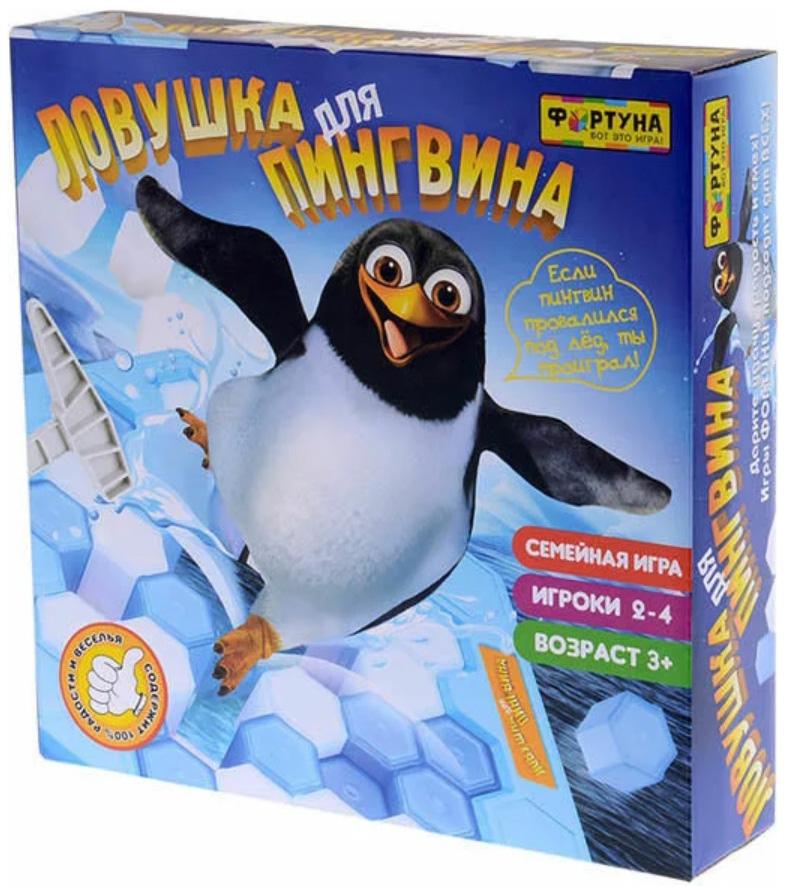 Купить Настольная семейная Bondibon игра Ловушка для пингвина мини-игра, арт. Ф93553, Семейные настольные игры