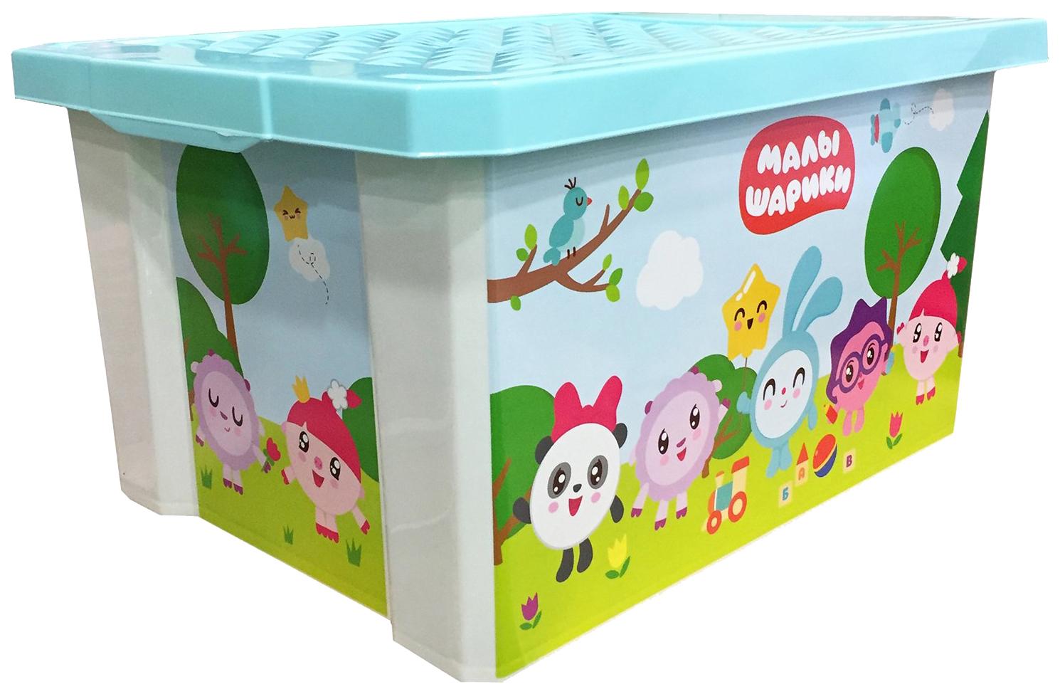 Детский ящик для хранения игрушек Малышарики, 17 л LA1128