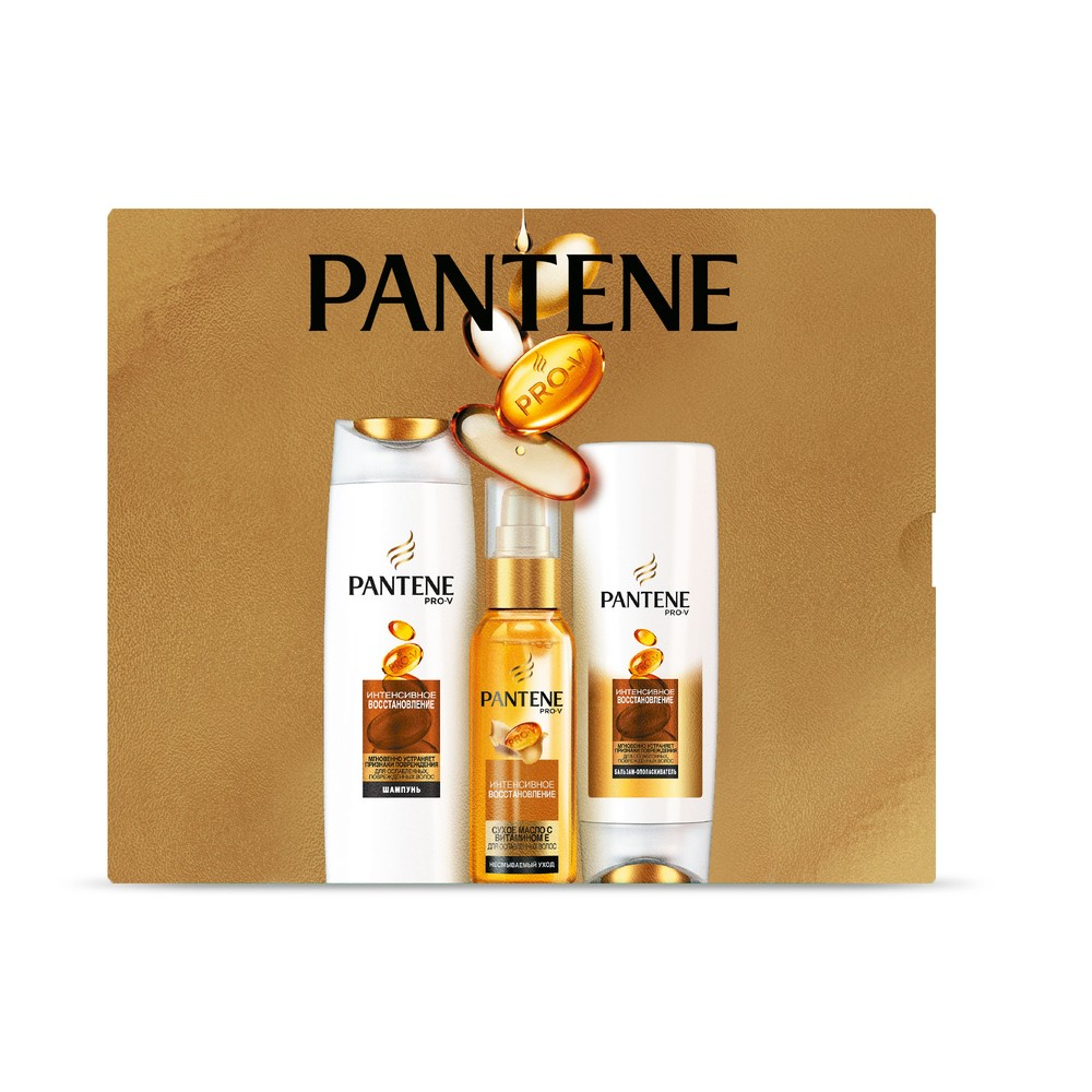 Набор Pantene Шампунь 250 мл + бальзам-ополаскиватель 200мл + масло 100мл